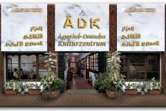 ADK-Front-with-Umlaut-3